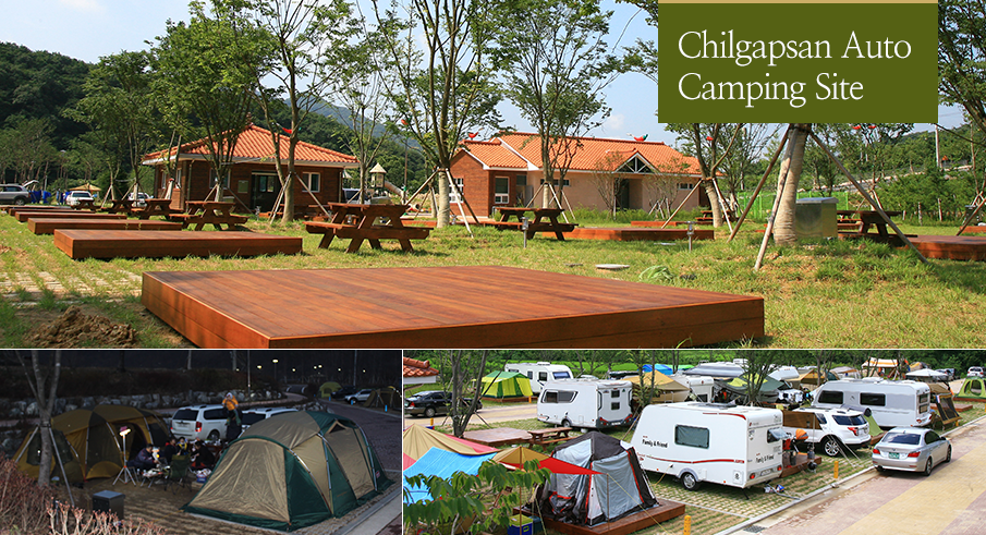 Chilgapsan Auto Camping Site